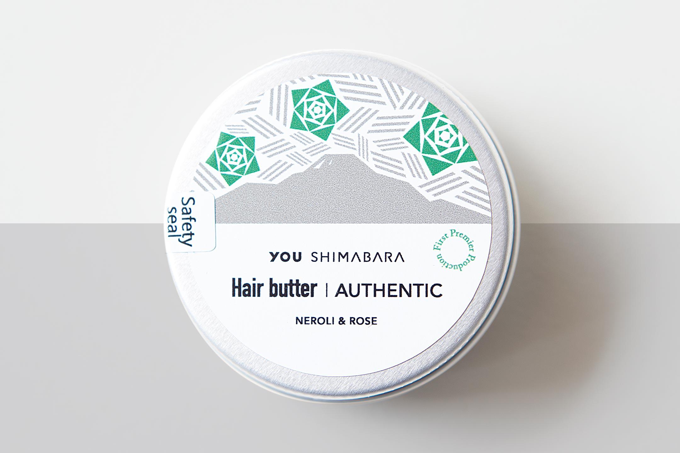 youshimabara_hairbutter
